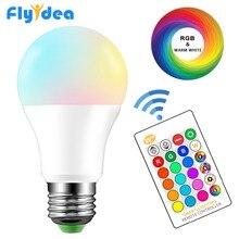 Цветная (RGB светодиодный лампы E27 затемнения 16 Цвет изменение Волшебная осветительная лампа 5 Вт 10 Вт 15 Вт AC 110 V 220 V RGB + белый ИК пульт дистанционного управления смарт-лампада