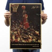 Майкл Джордан не сдается ВИНТАЖНЫЙ ПЛАКАТ на крафт-бумаге домашнее художественное оформление стен ретро-плакаты и принты