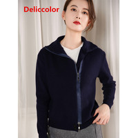 Autumn winter women sweaters korean style zipper cardigan long sleeve casual crop sweater solid knitted slim sweaters fashion