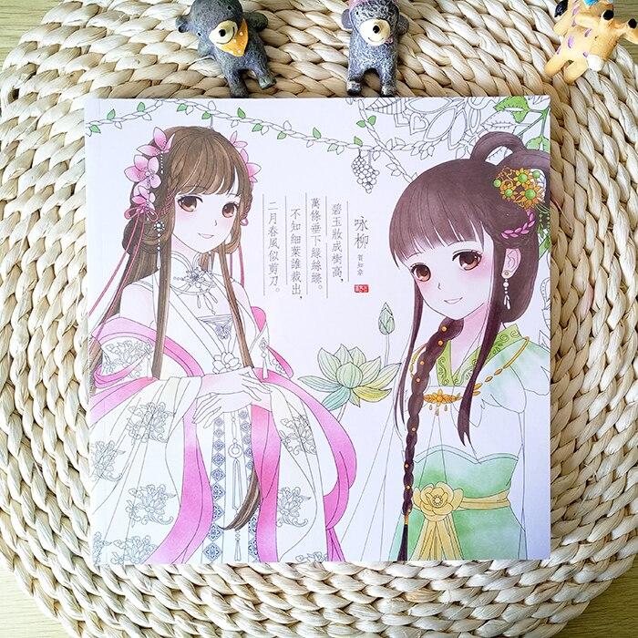 100 seiten Chinesische Alte Schönheit Schöne Mädchen Färbung Buch Für Entlasten Stress Töten Zeit Graffiti Malerei Zeichnung Buch