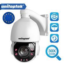 كاميرا 30X Zoom 1080P 4MP 5MP كاميرا IP صغيرة PTZ مقاومة للماء في الهواء الطلق قبة CCTV كاميرا الأمن IR 50M 2MP IP PTZ كاميرا IOS أندرويد