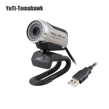 AONI Webcam 1920*1080 HD Computer Web Cam For Laptop Desktop USB Plug and Play Low-light Gain 1080P Web Camera With MIC