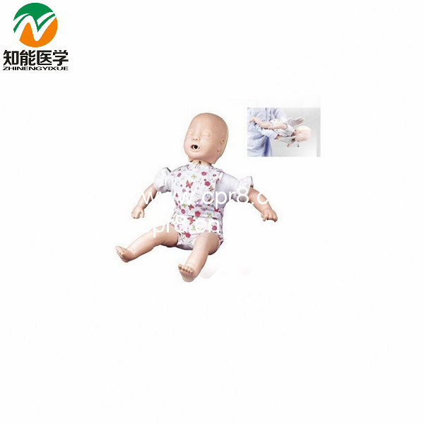 Senior Infant Obstruction Manikin BIX-J140 W089 senior residences