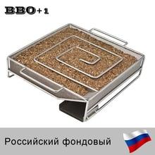 Генератор холодного дыма аксессуары для барбекю стальной гриль инструмент для приготовления пищи коптильня лосось бекон рыба Мини яблоко деревянный чип курительная коробка