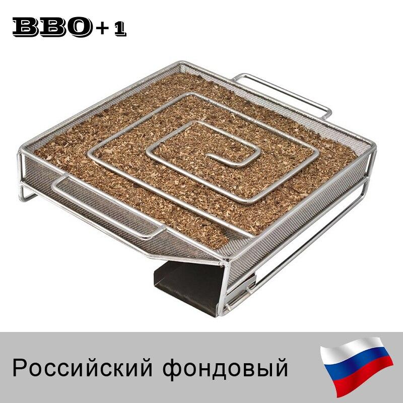 Cold Smoke Generator BBQ Accessories Steel Barbecue Grill Cooking Tool Smoker Salmon Bacon Fish Mini Apple Wood Chip Smoking Box(China)