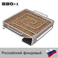 Gerador de fumaça fria acessórios para churrasco aço churrasqueira grill ferramenta de cozinha fumante salmão bacon peixe mini apple chip madeira caixa fumar