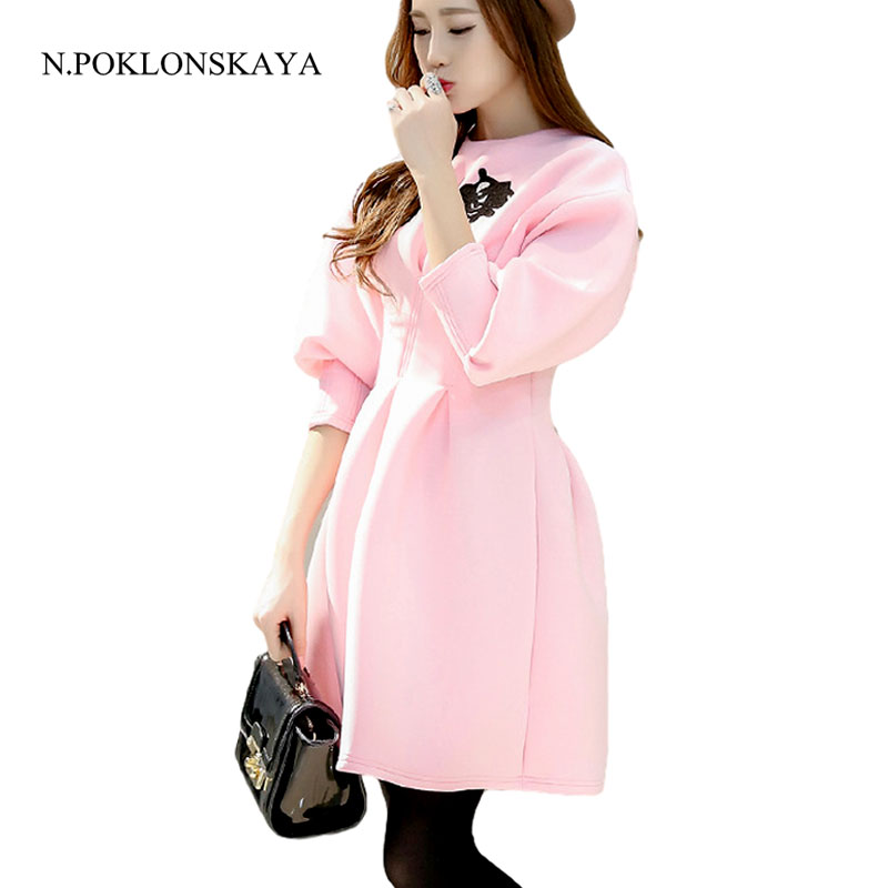 New Autumn Women Dress Korean Style Sweet  Plus Size Evening Party Winter Dress Costume Casual Dresses Vestido De Festa HM2WDR