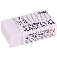 Rectangular Pencil Eraser