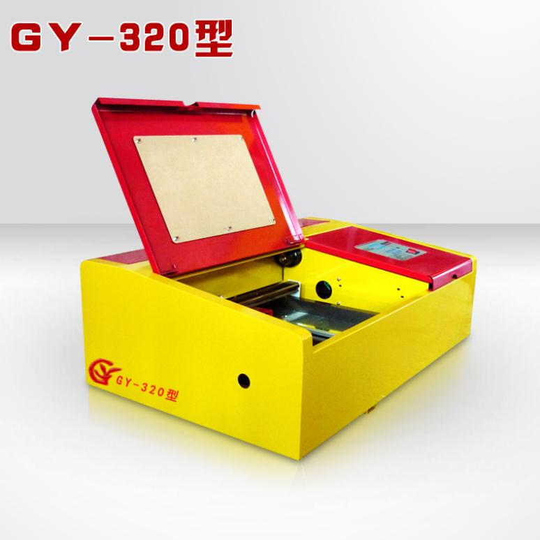 1PCSGY-320D 220v LASER ENGRAVING CUTTING MACHINE ENGRAVER