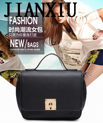 0023 JIANXIU 2017 spring and summer new Korean fashion shoulder diagonal female package mini bag ladies bag