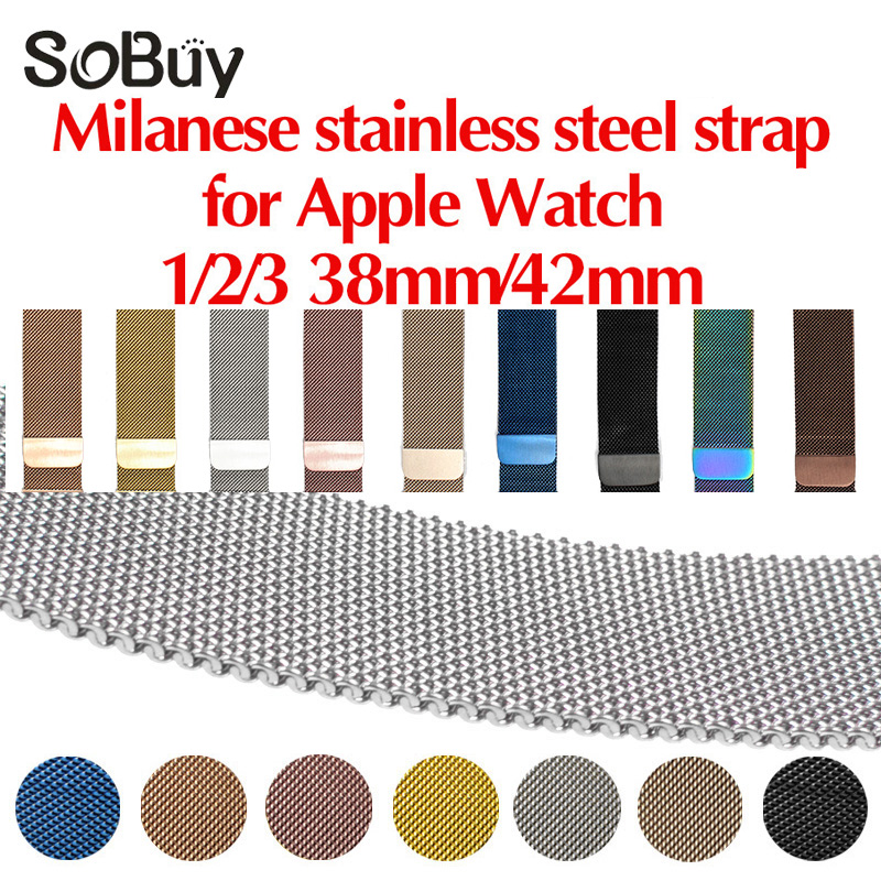 IDG for apple watch 1/2/3 stainless steel bracelet 42mm Milan loop wristband 38mm band magnetic watch strap  iwatch bands S1 S2