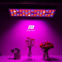 Fitolamp Full Spectrum 25W 45W LED Grow Light 85-265V UV IR lamps Panel Plant 75 144leds For Greenhouse Indoor Plants