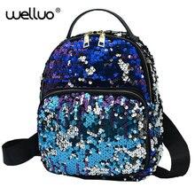 2017 Женская мода Симпатичные Обувь для девочек Блёстки рюкзак блестка Лазерная отдыха Школьные сумки Новый стиль сумка Красочные Одежда высшего качества сумка XA72B