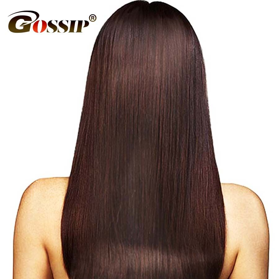 Gossip Brazilian Straight Hair Weave Bundles Dark Brown 100% Human Hair Bundles Double Weft Hair Extension 1 Piece Only Non Remy