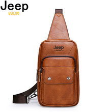 جيب BULUO كبيرة العلامة التجارية الرجل حقيبة صدر للرجال أزياء الرجال جلدية Crossbody حقائب بحمالات للشباب رجل المراهقين الطلا