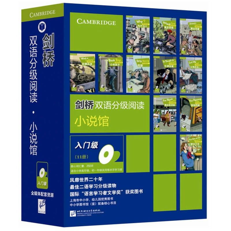 Cambridge English Readers Novel Library Starter/Beginner Level English Reading Materials 11 Books Box Set English Learning недорго, оригинальная цена