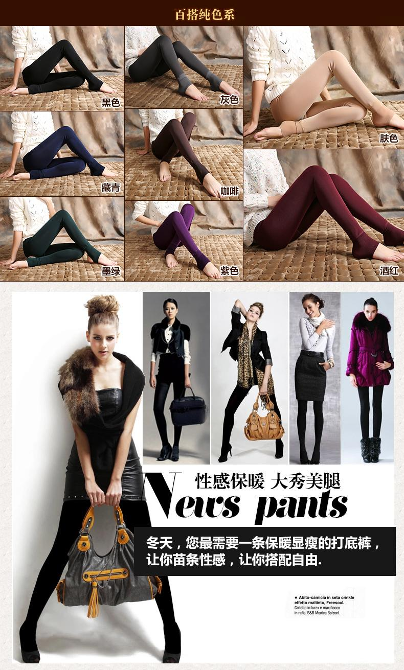 Bohocotol elastic plus velvet women's autumn and winter high waist skin color incarcerators legging trousers thickening step one 12