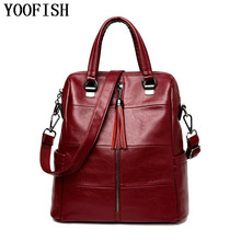 YOOFISH  Fashion Women PU Leather Bag Women Bag Small Women Backpack Mochila Feminina School Bags for Teenagers  LJ-950 цены онлайн