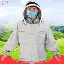Куртка пчеловода набор с фатой анти-пчела одежда дышащий костюм пчеловода одежда защитная одежда