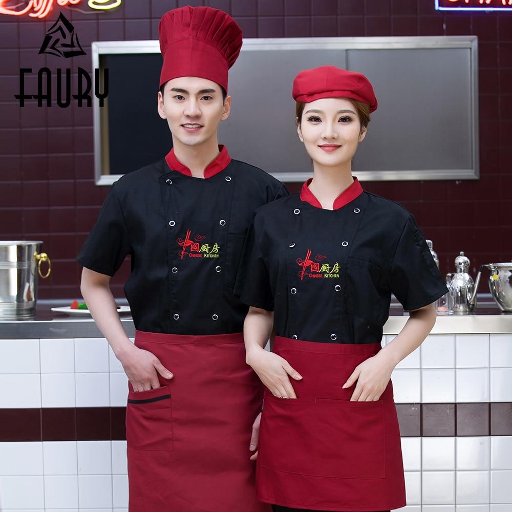 Chinese Restaurant Embroidery Short-sleeve Double Breasted Summer Kitchen Restaurant Bake Chef Jacket Waiter Workwear Uniform