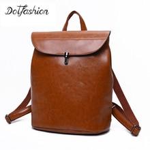 Искусственная кожа женщины рюкзак женский стильный коричневый для девочек школьная сумка Женщины Лето 2017 г. Элитный бренд дамы рюкзак большой