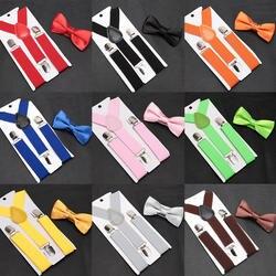 Детские подтяжки с бабочкой модная детская галстук-бабочка Комплект брекеты для мальчиков девочек регулируемые подтяжки Детские
