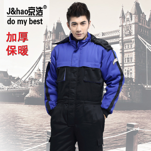 2015 Hot Selling Autumn and Winter Thicken Safety Clothing Labor Service Repair Factory Uniform Workwear, Free Shipping
