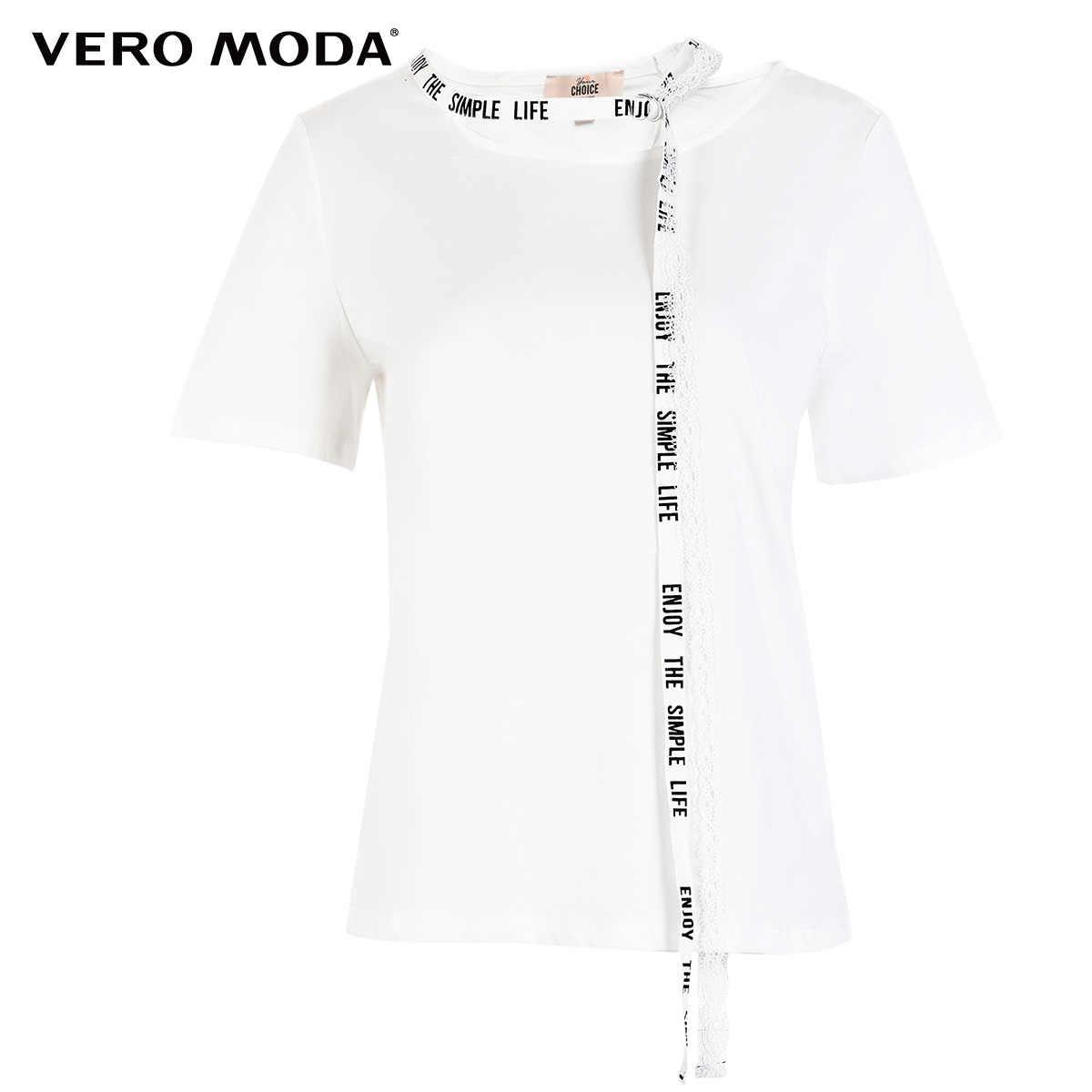 Vero Moda Женская Кружевная футболка с вырезом и надписью Топы   318101520