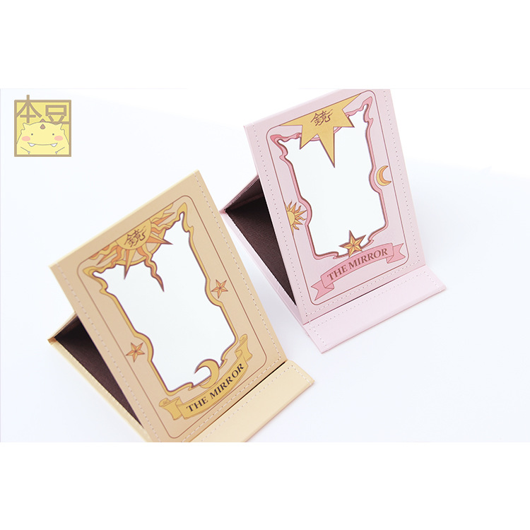 Card Captor Sakura Card Makeup Mirrors Shatter-Proof Pocket Mirror Compact Portable and Protective Quadratic Kolo Card Sakura