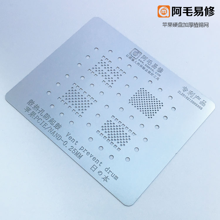 High Quanlity PIEC NAND HDD BGA Reballing Solder Template Stencil Chipset For Iphone 4/4s/5/5s/6/6s/7/8/x Ipd