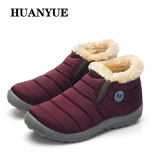 Size35-48 Waterproof Women Winter Shoes Couple Ankle Snow Boots Warm Fur Inside Antiskid Bottom Keep Warm Mother Casual Boots цена