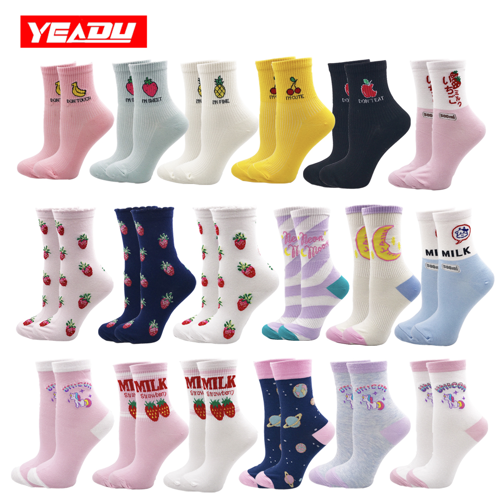 YEADU Summer Women's Socks Harajuku Cute Happy Cartoon Pink Sweet Funny Novelty Kawaii Moon Milk Unicorn Banana For Girl Gift
