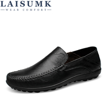 LAISUMK Handmade Men Loafers Flats Shoes Plus Size Genuine Leather Mens Shoes Breathable Soft Loafers Moccasins Zapatos Hombre цена