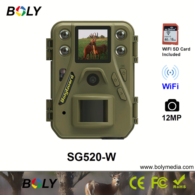 WIFI support Boly smallest 12MP hunting cameras SG520-W no glow IR LED trail cameras with controller 16GB wifi SD card included