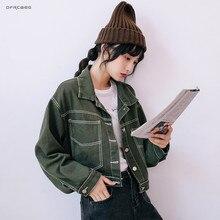 Army Green Oversized Basic Jeans Jacket Womens 2019 Spring Streetwear Vintage Loose Pocket Denim Coat Female Harajuku Outwear army green loose fit hooded outwear