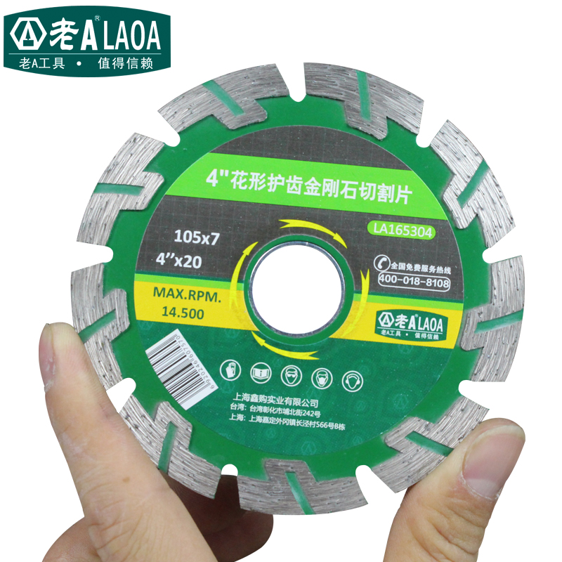 LAOA deimantinio pjūklo deimantiniai šlifavimo diskai betoninio - Ašmenys pjūklams - Nuotrauka 3