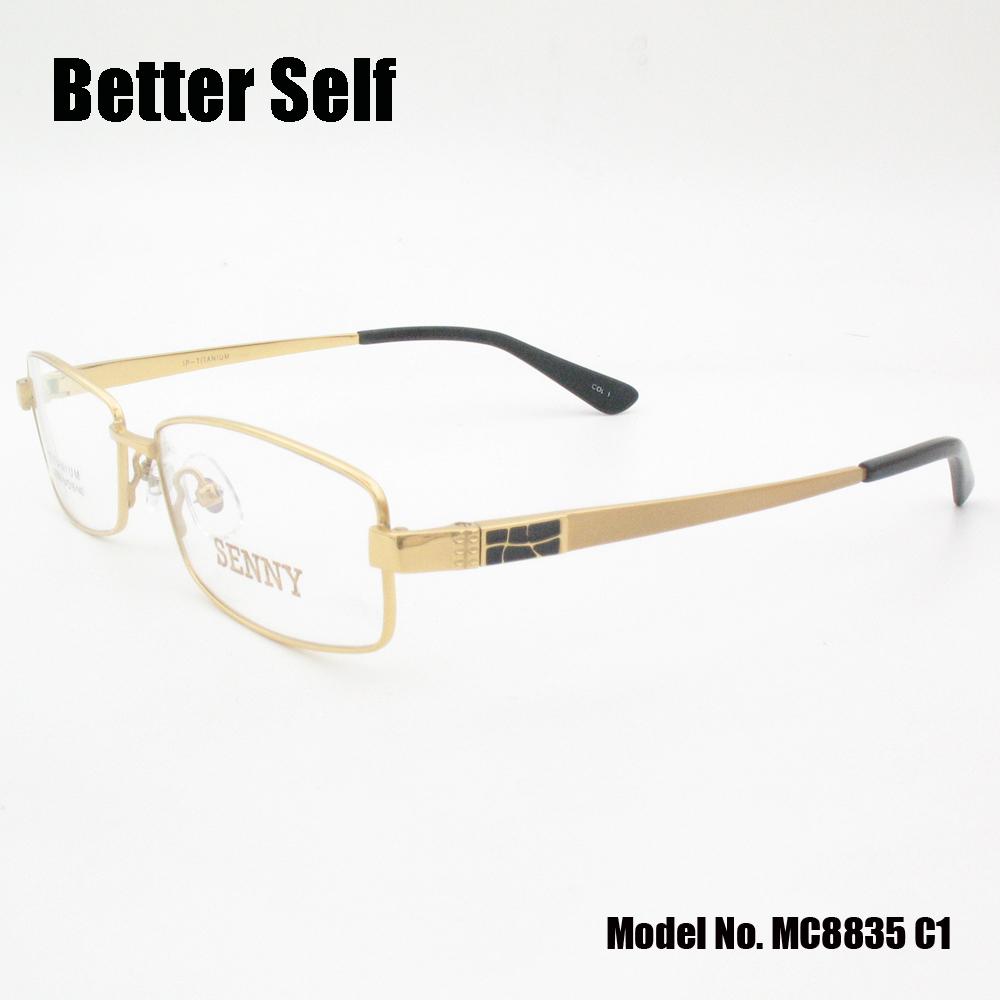 MC8835-C1-side