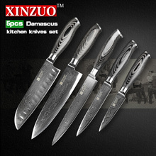 XINZUO 5 pcs kitchen knife set 73 layers Damascus kitchen knife Japanese chef cleaver knife  color wood handle free shipping