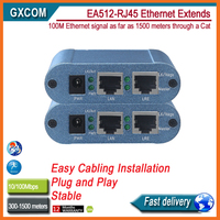 EA512 RJ45 ethernet extends the 100M Ethernet signal as far as 1500 meters through a Cat 5/5e