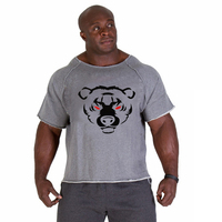 Animal Print Tracksuit T Shirt Muscle Shirt Trends In 2016 Fitness Cotton Brand Clothes For Men