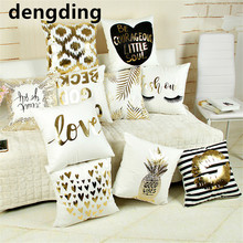 Bling Sequin Bronzing Pillowcase Pillows Case Cover Pillow Art Stripe Lips Eyelash Black White Gold Bedroom Home Decora