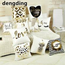 ФОТО dengding bling sequin bronzing pillowcase pillows case cover pillow art stripe lips eyelash black white gold bedroom home decora