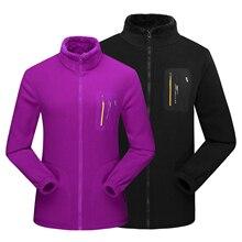 Men Women Full-zip Soft Polar Fleece Jacket Coat Top Windbreaker For S