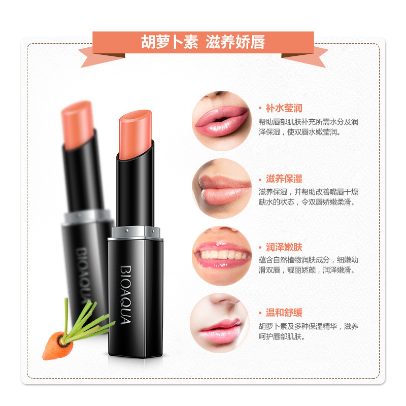 BIOAOUA Hot Long-Lasting Change Color lipstick Carrot Nonstick Cup Balm Anti Aging Makeup Lip Care Beauty 4