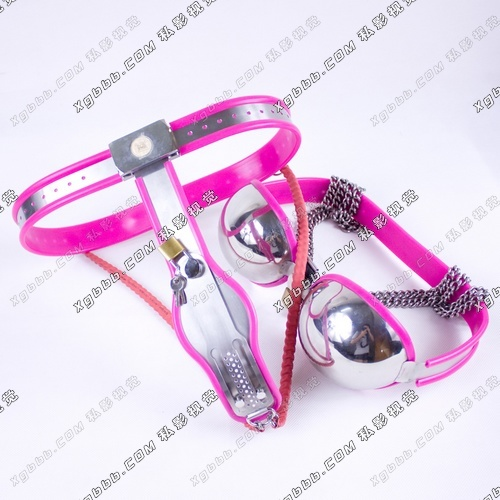 Sex tools shop new 2 pcs/set stainless steel female chastity belt sexy sex toys bdsm fetish bondage set set sex toys for woman. 2 pcs transfer belt for ricoh mp1350 1100 9000 new imported b234 3971 b2343971