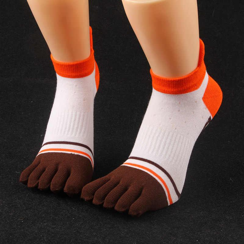 5 пар/1 партия Модные мужские носки хлопковые носки с пятью пальцами Дышащие носки с пальцами Повседневные носки