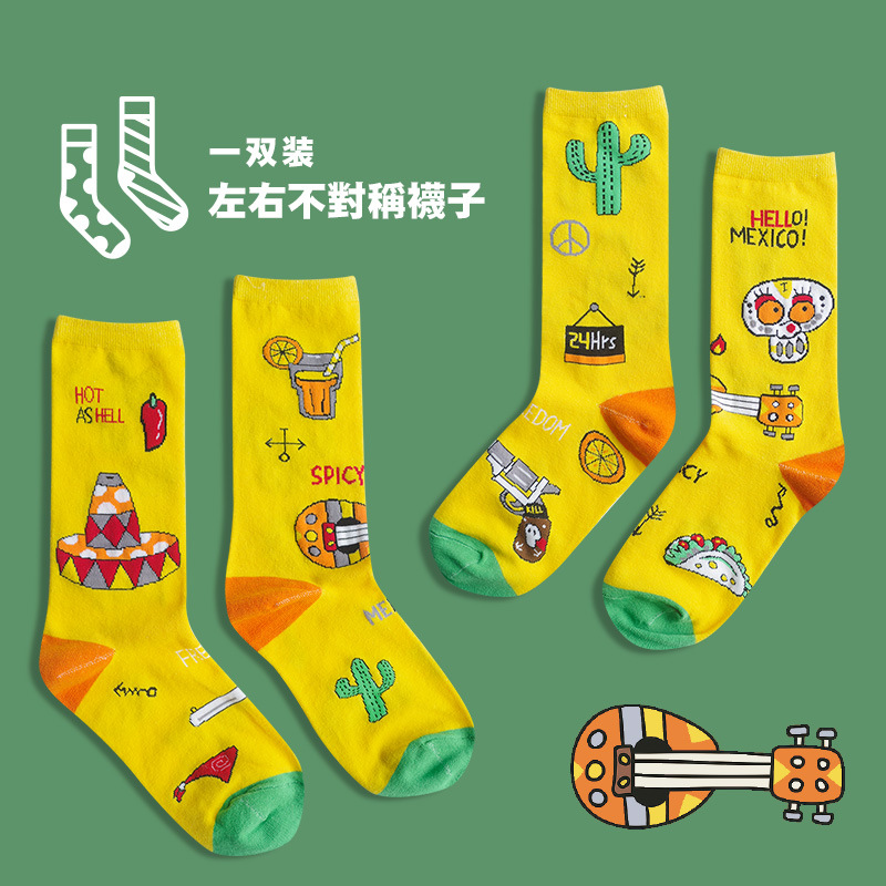 Winter Colorful Women Socks USA Funky Cactus French Fries Men Socks Space Superhero Crazy Socks Fancy For Gift Drop Shipping