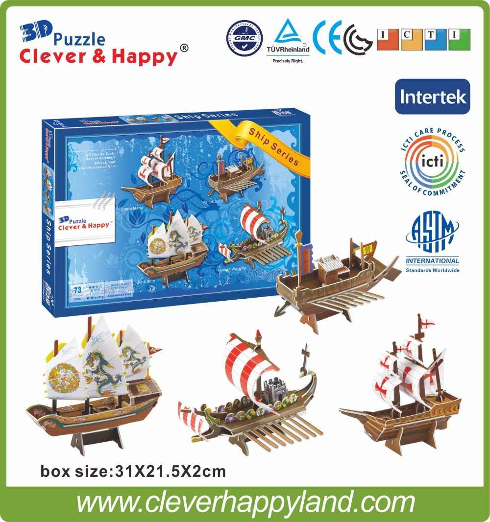 2014 new fashion intelligent toy ship Model series 3d jigsaw puzzle
