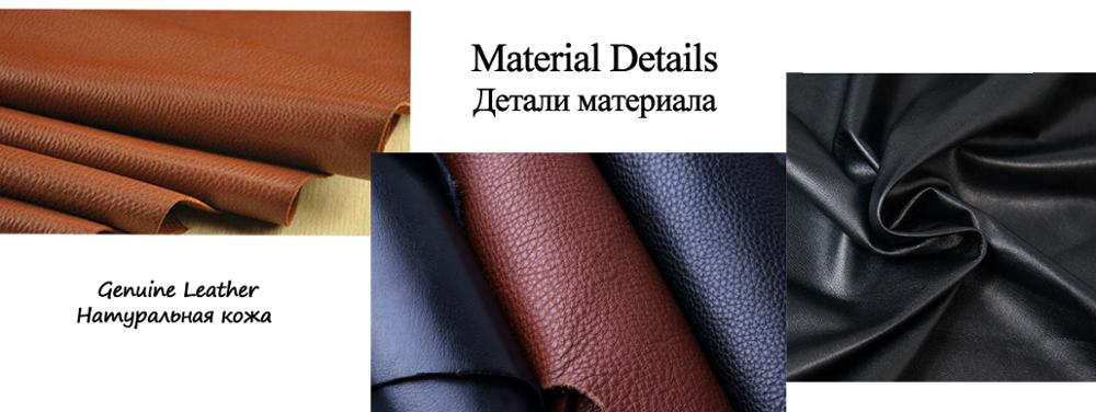 Material Details-2