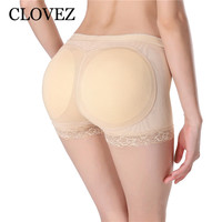 CLOVEZ 2017 Plus Size Sexy Butt Lifter Butt Enhancer Panties Slimming Body Shaper Silicone Buttocks Padded
